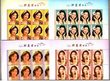 China Taiwan 2015 Teresa Teng Famous Singer Stamps Block of 8 鄧麗君