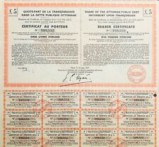rare: Share of the Ottoman Public Debt Incumbent Upon Transjordan 5 £