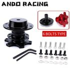 Steering Wheel Quick Release Disconnect 6 Bolt Hub Adapter Snap Off Boss Kit