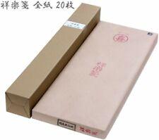 20 Sumi-e Xuan Paper Brush Painting Calligraphy Shorakusen inshu Washi 70x136cm