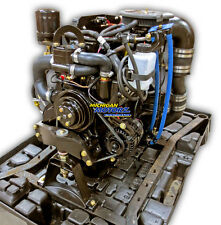 3.0L MerCruiser Plus Series, Complete Engine Package - 8M0116645