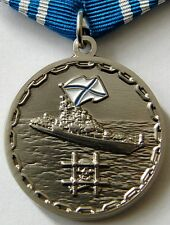 Fight Against International Piracy Military Russian Original Medal + Doc