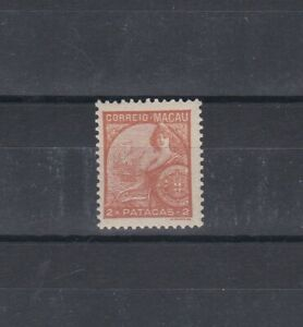 Portugal - Macao/Macau Nice Stamp MNH