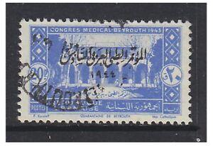 Lebanon - 1944, 20p Medical Congress stamp - Used - SG 276