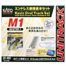 Kato 20-852 M1 Basic Oval Track Set with Kato Power Pack Standard SX - N