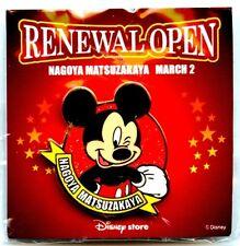 Japan Disney Store Nagoya Matsuzakaya - Renewal Open (Mickey)