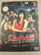 Store Of Grudge Reboot 3 DVD Set New