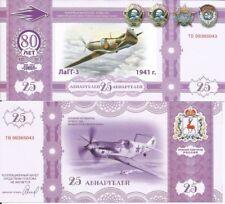 RUSIA BILLETE 25 RUBLOS CONMEMORACION DE LA 80º VICTORIA 2012