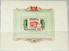HUNGARY UNGARN 1955 Block 25 S/S C166 Cent. establishment Printing Plant MNH