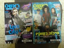 "LOT 2 Tokio Hotel ON POP MAGAZINE COVER & PICS EARLY 2000"" ISRAEL"