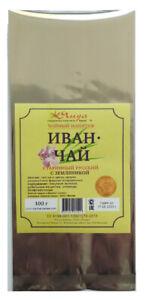 200g Ivan Tea with Wild Strawberry (Fragaria vesca), Herbal Tea Ivan-Chai