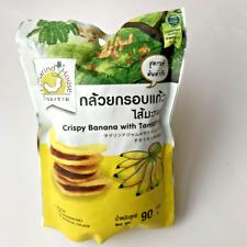Crispy Banana with Tamarind Jam Filling Superior taste Award Tamarind  House 90g