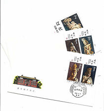 PRC People's Republic of China 1982 FDC Lot of 3 Liao Dynasty Sculptures*