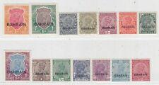 BAHRAIN 1933   ISSUE UNUSED  FULL SET SCOTT 1/14
