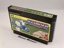 XEVIOUS - NINTENDO FAMICOM NES 8 BIT GIAPPONESE JAP JP NTSC-J IMPORT - CARTUCCIA