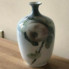Lovely Bernard Bloch Austria or Bohemian Vase Apple & Leaves on Stem