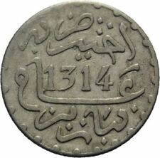 Rare 1314 AH(1896) Morocco Silver 1/2 Dirham #2