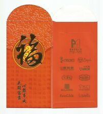MAIN PLAN LIMITED  HONG KONG  ANG POW RED PACKET x 2pcs
