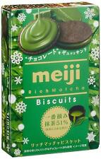 Meiji Rich matcha biscuit 6 pieces Matcha chocolate & cocoa biscuit From Japan
