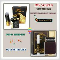 OUD 24 HOURS 100ML WITH OUDI 100ML EDP 100% ORIGINAL PERFUME LIMITED OFFER UAE