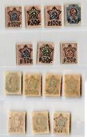 Russia RSFSR 1922 SC 216 218-222 mint. rtb6428