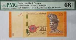 PMG 68 EPQ MALAYSIA BANK NEGARA 20 Ringgit Bank Note (+FREE1 note) #D9710