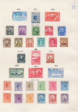 BRAZIL 1900, 1906 - 1915 issue complete sets  RARE