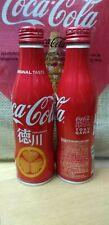 Coca-Cola  ALUMINIUM BOTTLE TOGU GAWA  Full Water