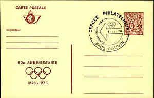 Belgien Sonder-Ganzsache Olympiade Moskau Sonderstempel COUVIN 6 F. Postkarte