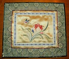 Chinese~Embroidery~Silk~Lillies and Butterfly~Mid-Century~1970's