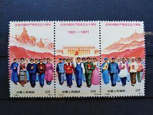 "China, PRC,1971, Sc.1072-1074 ""50 anniversary Communist party"", strip of 3, MNH"