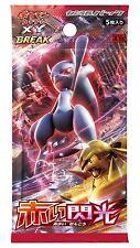Boosters Pokémon XY8 : XY Break Red Flash - Japonais