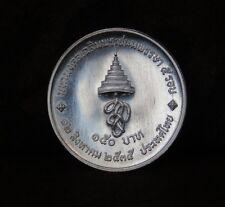 1992 Thailand 60th Birthday Queen Sirikit 150 Baht Silver World Coin Thai RARE