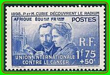 FRENCH EQ. AFRICA 1938 CURIE SC#B1 MNH CV$32 JOINT ISSUE, NOBEL, ATOM, SCIENCE