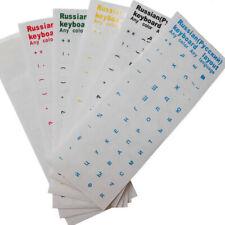 5 Farben Russische transparente Tastatur Aufkleber Buchstaben wasserdicht