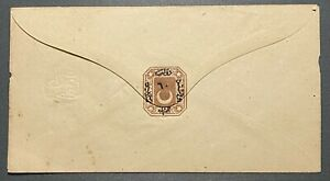 Turkey Ottoman 1871 Embossed Seal Type II on the Left COVER Isfila #AN5A