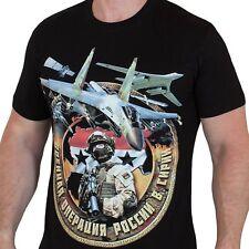 t-shirt russia russian military army Putin T-Shirts Clothing putin militaria