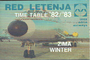 Inex Adria Airways system timetable 11/1/82