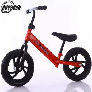 XiaoWanXiong Children's Balanced Bike