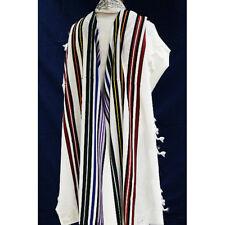 Traditional Tallit Set With Bag & Kippah - Jewish Prayer Shawl - Size 50