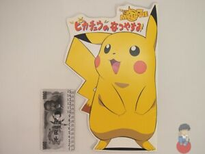 Pamphlet/Movie Program/Guida Film - Pikachu Summer Vacation Picture Book