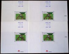 Portugal 1993 MNH** 4 Sheets Railways congress
