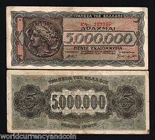 2 Billion Greek Drachma 1944 AUnc Pick#133b Panathenaic Procession Type B Νo:249