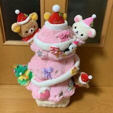 "Special Plush Doll Christmas Tree San-X 2019 Store Limited Toy H16.5"" Rilakkuma"