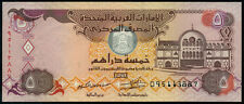UNITED ARAB EMIRATES 5 DIRHAMS 2013   P 26b  Uncirculated Banknotes