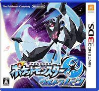 NEW Nintendo 3DS Pocket Monster Pokemon Ultra Moon JAPAN OFFICIAL IMPORT