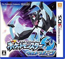 Y4379 Nintendo 3ds Pokemon Ultra Moon Japan NDS