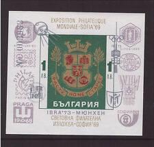 Bulgaria blocco 41, posta FRESCHI MNH, IBRA 1973, spaziale, spaziale (21410)