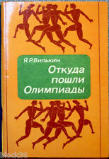 1980 WHENCE OLYMPIADS HAVE GONE (ОТКУДА ПОШЛИ ОЛИМПИАДЫ) in Russian