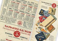UNIQUE RUSSIAN Old CALENDAR Advertising 2015 calendars exactly aligned with 1925